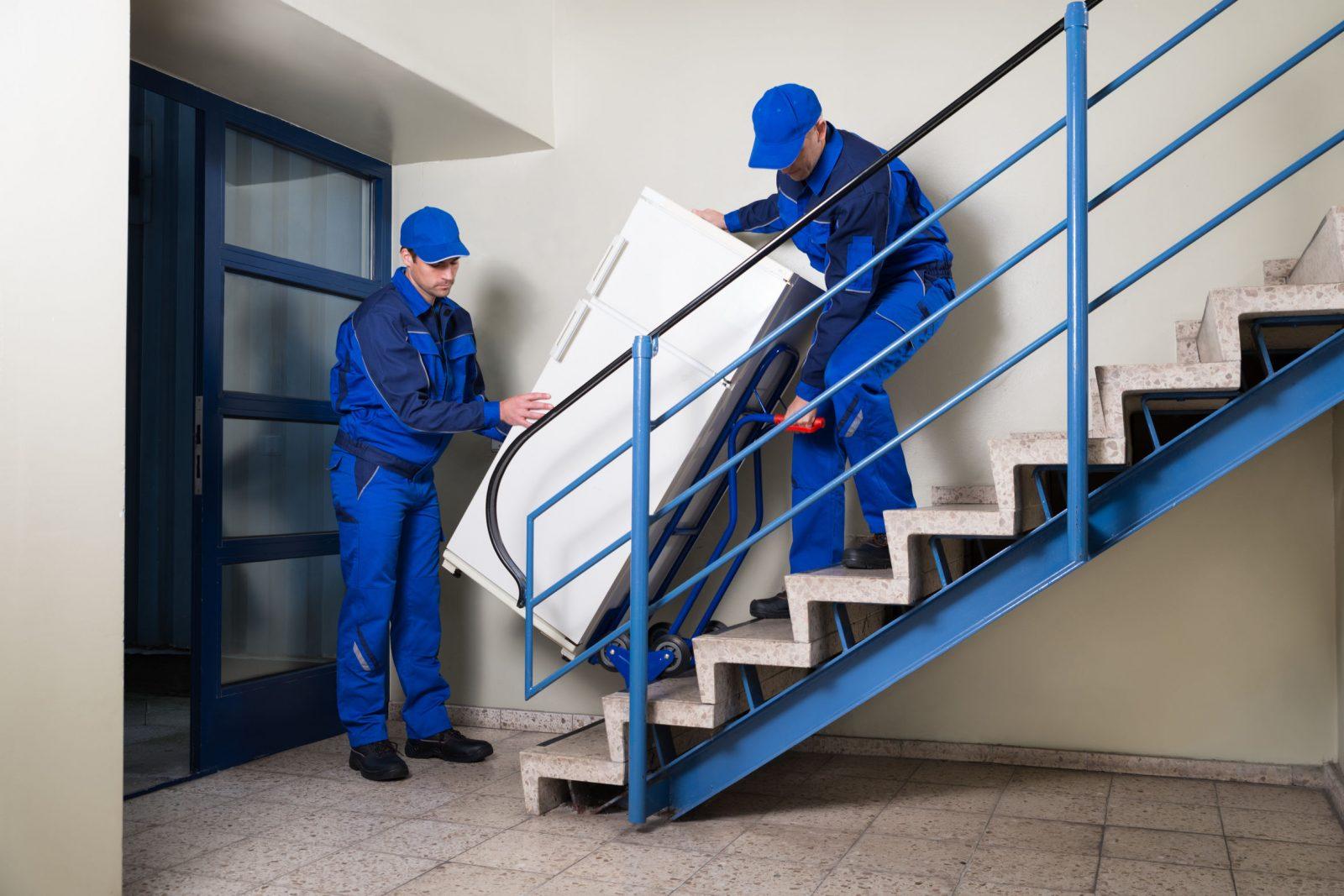 Грузчики подъем на этаж